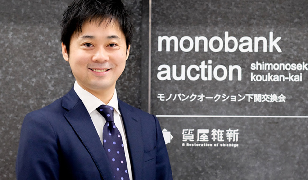 株式会社ものばんく 代表取締役社長 吉田 悟